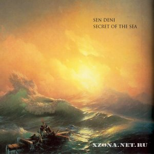 Sen Deni - Secret of the sea (2012)
