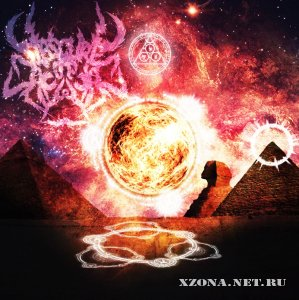 Obscure of Acacia – The Cornered (Single) (2012)