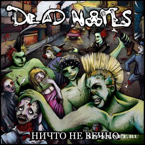 Dead Notes - ����� �� ����� (2012)