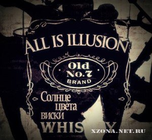 All is illusion – Солнце Цвета Виски [Single] (2012)