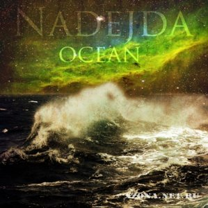 Nadejda - Ocean [Single] (2012)