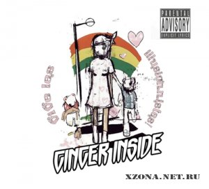 Ginger Inside - Vive les Illusionnistes (2012)