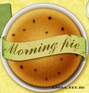 Morning Pie - Such 41,3. [EP] (2012)