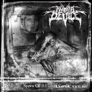 Human Device - Spawn Of Afflicted Cattle [EP] (2012)