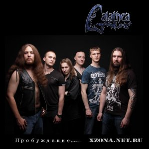 Galathea � ����������� (Single) (2012)