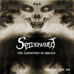 Spiderhunt - The Cognition Of Malice (2012)