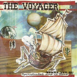 The Voyager - ����������� ��� �� ����� (EP) (2012)