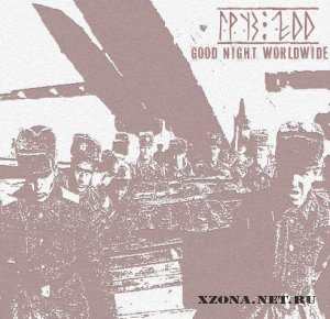 ГРУЗ 200 - Good night worldwide (2013)