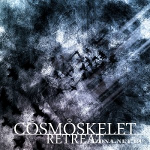 Cosmoskelet - Retreat [EP] (2012)