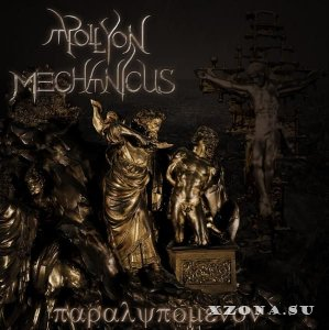Apollyon Mechanicus – Paralypomenon (2012)