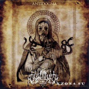 Unholyath - Antidogma (2013)