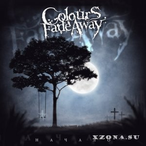 Colours Fade Away – Начало (Single) (2013)