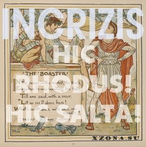 Incrizis - Hic Rhodus! Hic Salta! [Single] (2013)
