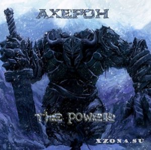 Ахерон - The Power (2013)
