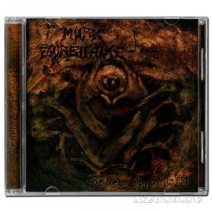 Murk Exorbitance - Desecrated Reality (2006)