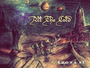 All the cold - Heritage (EP) (2013)