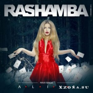 Rashamba - Alive (Maxi-Single) (2013)
