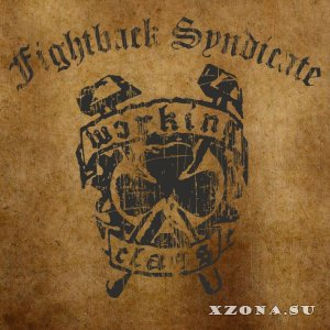 Fightback Syndicate – Fightback Syndicate (2013)