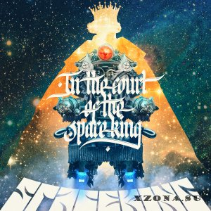 Spaceking - In The Court Of The Spaceking (2013)