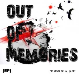 Out Of Memories - EP (2013)