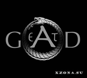 God Eat God - Demo (2012-2013)