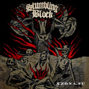 Stumbling Block - Stumbling Block (2013)