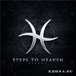 Steps To Heaven - Fall Into Place (2013)