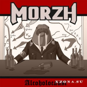 Morzh - Alcoholocaust (Bad Rehearsal) [EP] (2013)