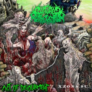 Guttural Putrefaction - Act of Devourment (EP) (2013)