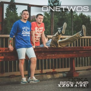 Onetwos - ���� ���� ��� ���� [EP] (2013)