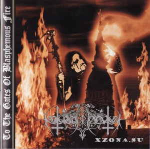 Nokturnal Mortum - To The Gates Of Blasphemous Fire (1999)