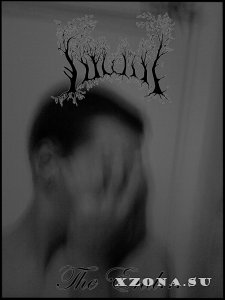 Suicide - The End... (Single) (2013)