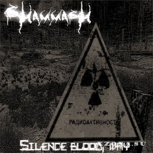 Shammash - Silence Blood, Way (2012)