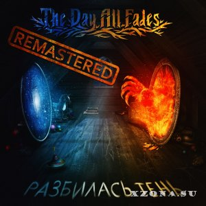 The Day All Fades - Разбилась тень (Remastered) (2013)