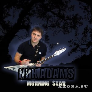 Nиk Adams - Morning star (2013)