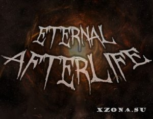 Eternal Afterlife - EP (2014)