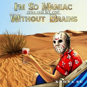 I'm So Maniac & Without Brains - ���� ��� ��� ���� (2014)