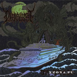 Diaclast - Sea Slaughter (EP) (2014)