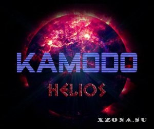 The Kamodo - Helios (EP) (2014)