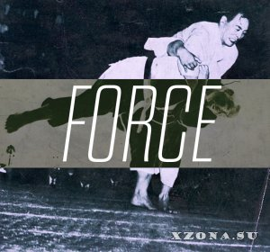 Force - Self Titled (2014)