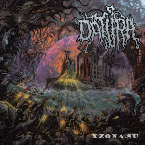 Datura - Spreading The Absorption (2014)