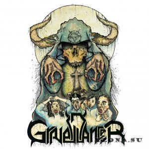GraveDanceR – EP 2014 (2014)