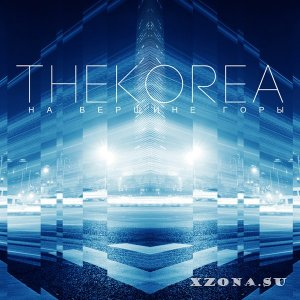 The Korea - �� ������� ���� (Single) (2014)