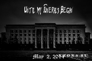 Until My Funerals Began - May 2, 2014 (EP) (2014)