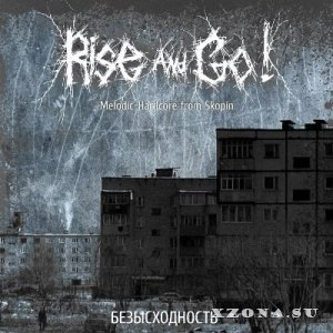 Rise and Go! - ������������� [EP] (2014)