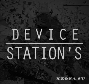 Device Station's - EP (2014)