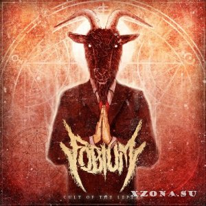 Fobium - Cult Of The Lepers (2014)