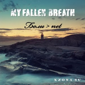 My-Fallen-Breath - ����>net [EP] (2014)