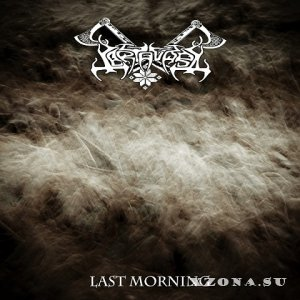 Tartavara - Last Morning (2014)