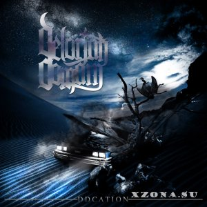 Delorian Domain - DDcation (2014)